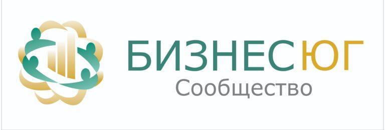 Организатор Секретного Ретрита БизнесЮг